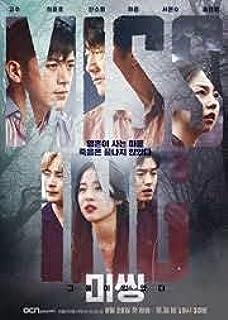 ☆韓国ドラマ☆ 《ミッシング ~彼らがいた~》 全話セット DVD版 日本語字幕