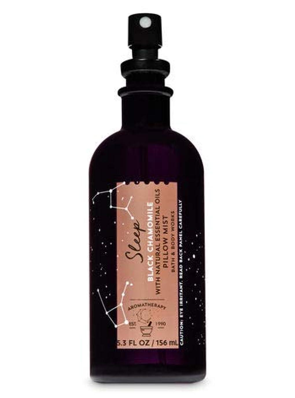 正しいビタミン意見【Bath&Body Works/バス&ボディワークス】 ピローミスト アロマセラピー スリープ ブラックカモミール Aromatherapy Pillow Mist Sleep Black Chamomile 5.3 fl oz / 156 mL [並行輸入品]