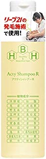 Professional Hair Growing Sleeve 21 Active Shampoo R 7.8 fl oz (200 ml) Shampoo Hair Growth Shampoo Acti Amino Acid Shampo...