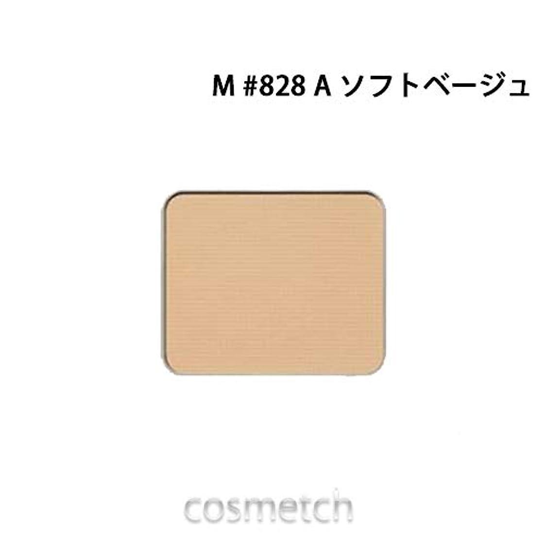 膨張する内向き概して【シュウ ウエムラ】プレスド アイシャドー レフィル #M828 A 1.4g [並行輸入品]
