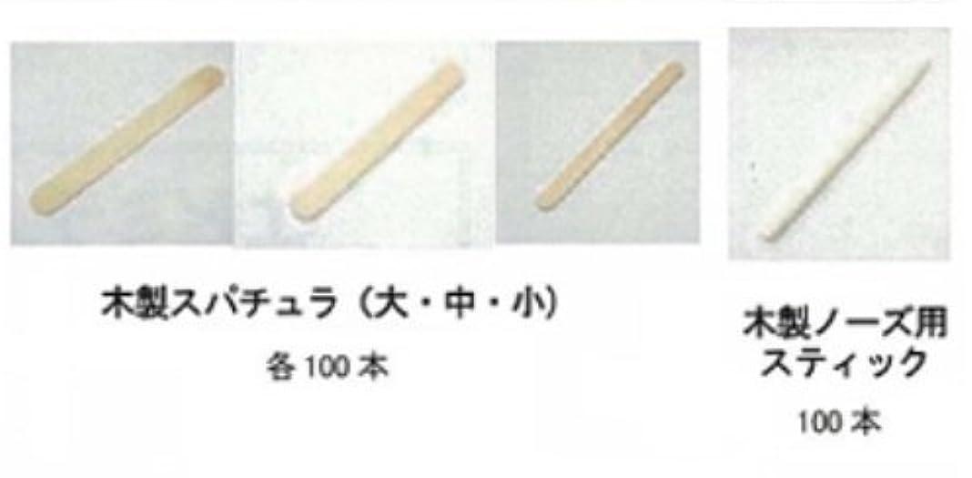不毛の抜け目がないモデレータEPI MILANO エピミラノ 木製スパチュラ 小 100本