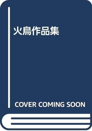 ひとりぷれい (WANIMAGAZINE COMICS SPECIAL)