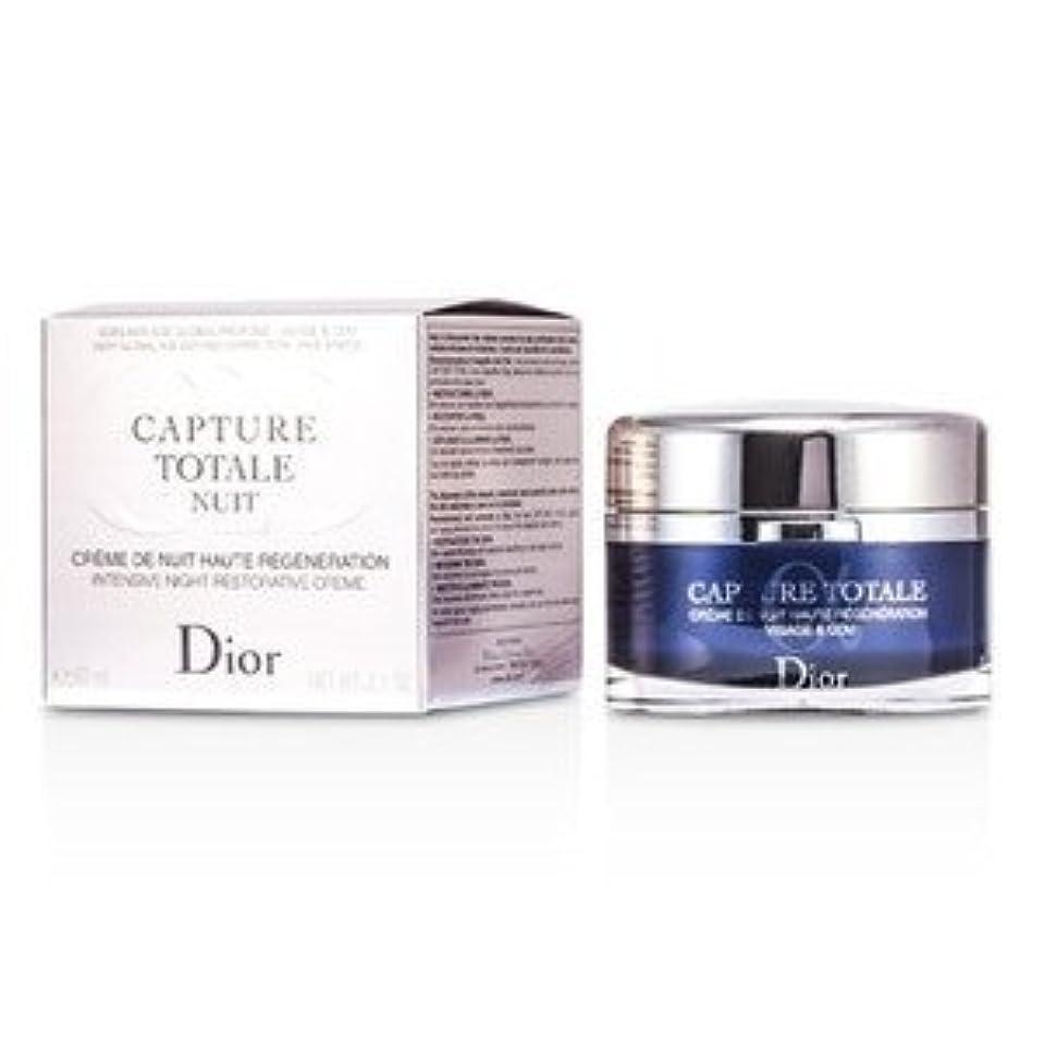 多様性望ましい結論Dior(ディオール) カプチュール トータル ニュイ インテンシブ ナイト リストラティブ クリーム 60ml/2.1oz [並行輸入品]