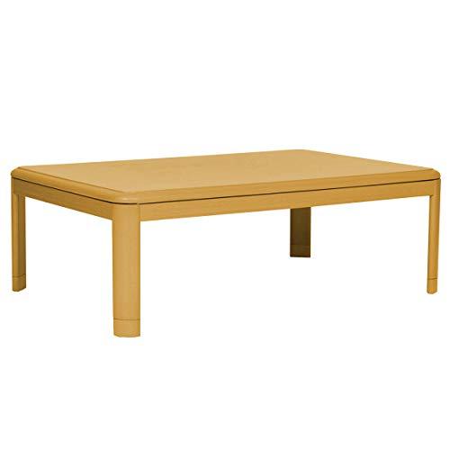 システムK こたつセンターテーブル ナチュラル 120×80cm B00PZYDRGK 1枚目
