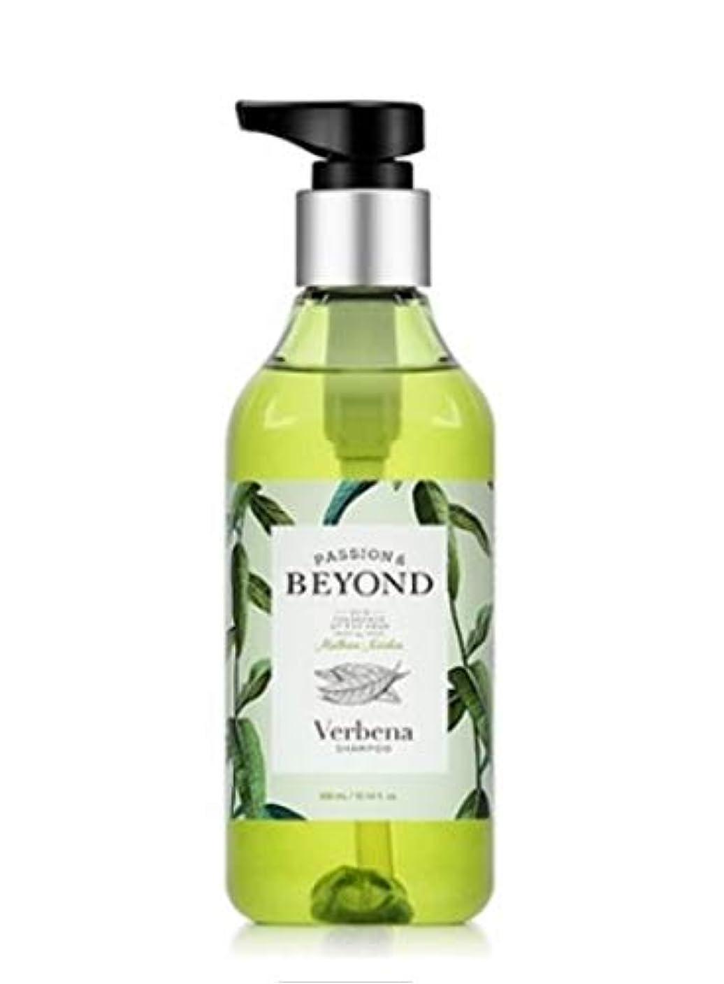 離れてつぶやき欺く[ビヨンド] BEYOND [バーベナ シャンプー 300ml] Verbena Shampoo 300ml [海外直送品]
