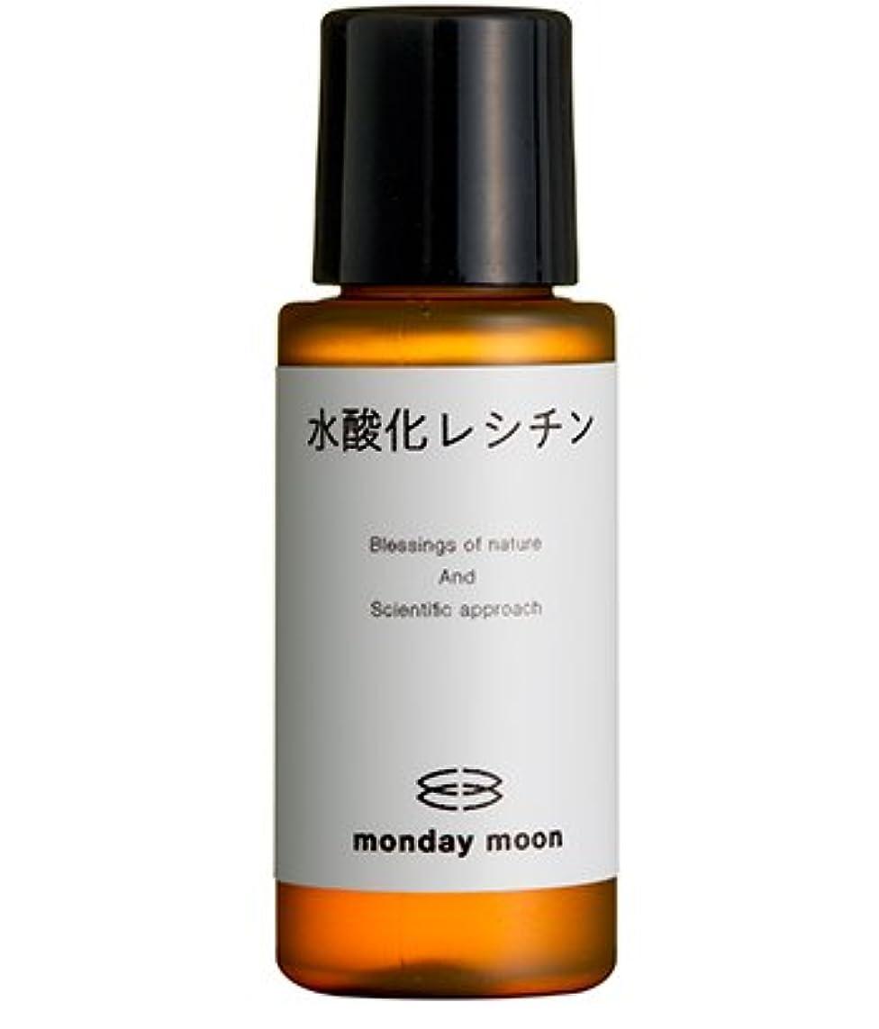 シャンパン俳句多様な水酸化レシチン/10ml