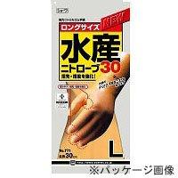 ショーワグローブ/SHOWA/水産ニトローブ30 ロングサイズ [10双入]/品番:No.771 サイズ:LL