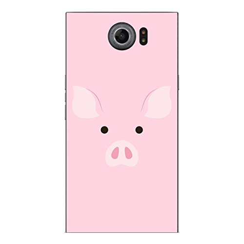 Disagu SF-sdi-4343_1029 Design Folie für BlackBerry Priv Rückseite - Motiv Schweinegesicht