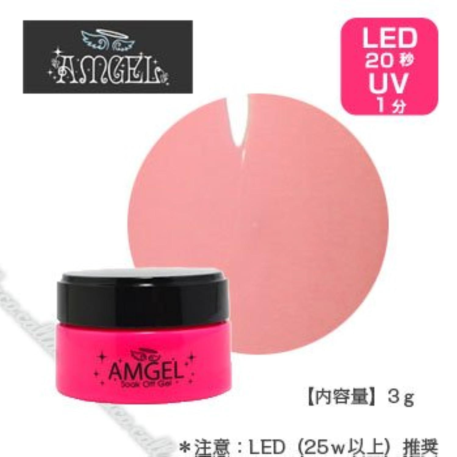 ヒューム破壊約束するアンジェル( AMGEL)  カラージェル   AL9M オリンピンク 3g