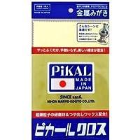 (まとめ)日本磨料工業 ピカールクロス 【×5点セット】