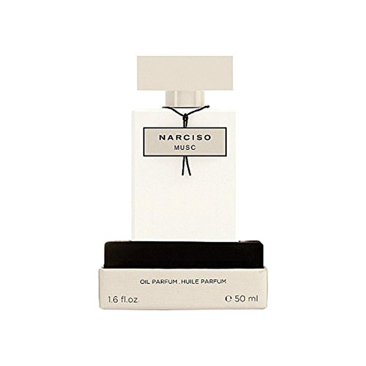 ページェント結果として料理ナルシソ?ロドリゲスナルシソオイル50ミリリットル x2 - Narciso Rodriguez Narciso Musc Oil 50ml (Pack of 2) [並行輸入品]