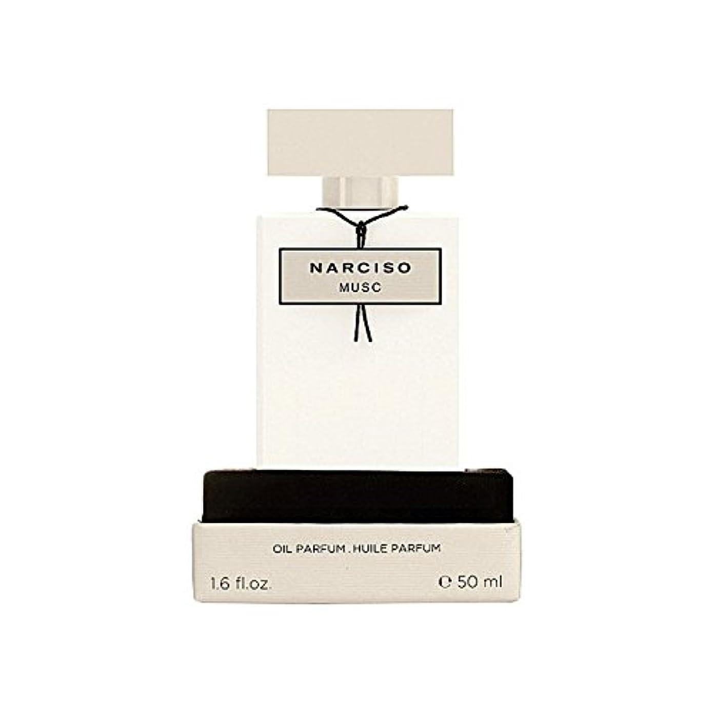 おそらくタバコ理想的Narciso Rodriguez Narciso Musc Oil 50ml - ナルシソ?ロドリゲスナルシソオイル50ミリリットル [並行輸入品]