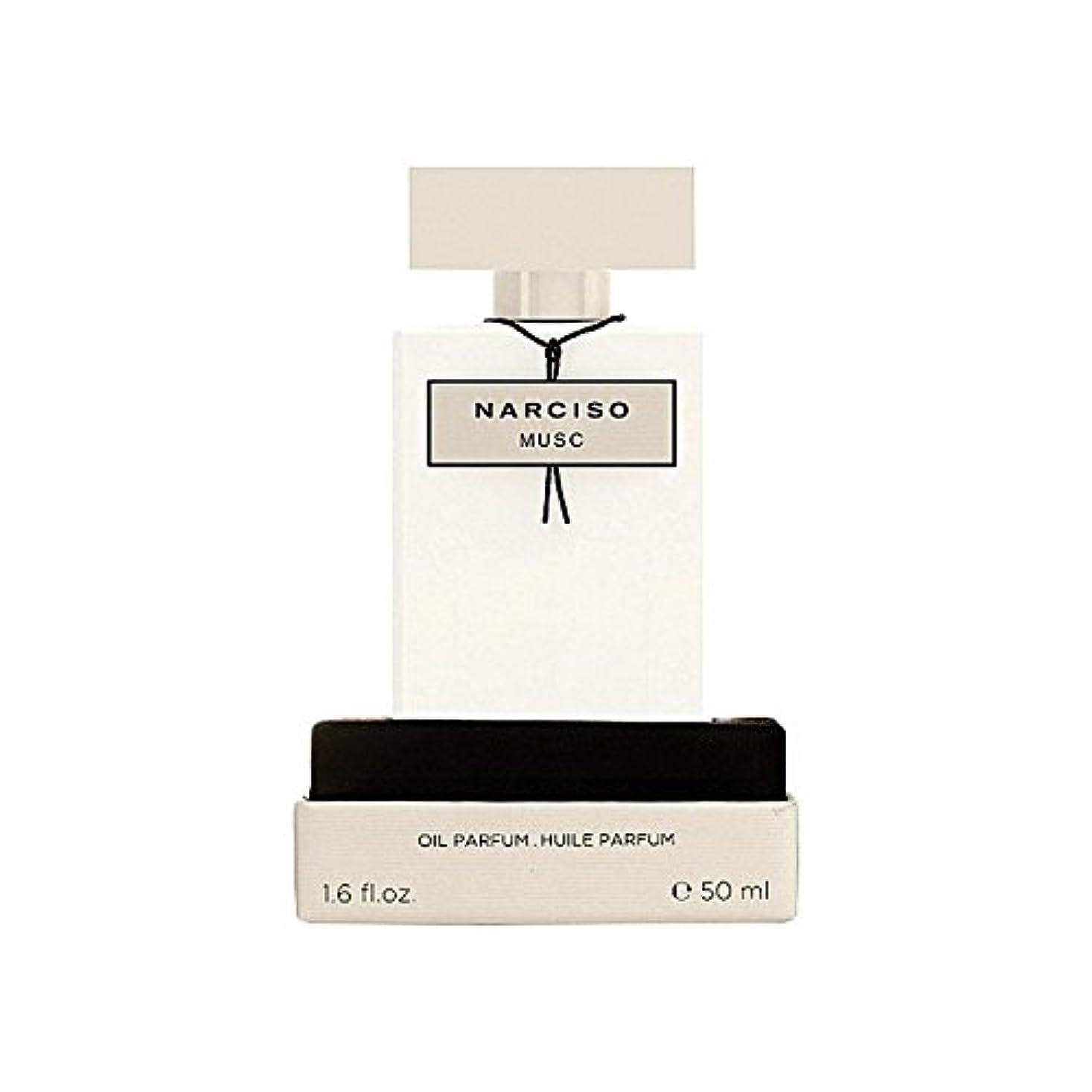 冒険怠感発生器ナルシソ?ロドリゲスナルシソオイル50ミリリットル x4 - Narciso Rodriguez Narciso Musc Oil 50ml (Pack of 4) [並行輸入品]