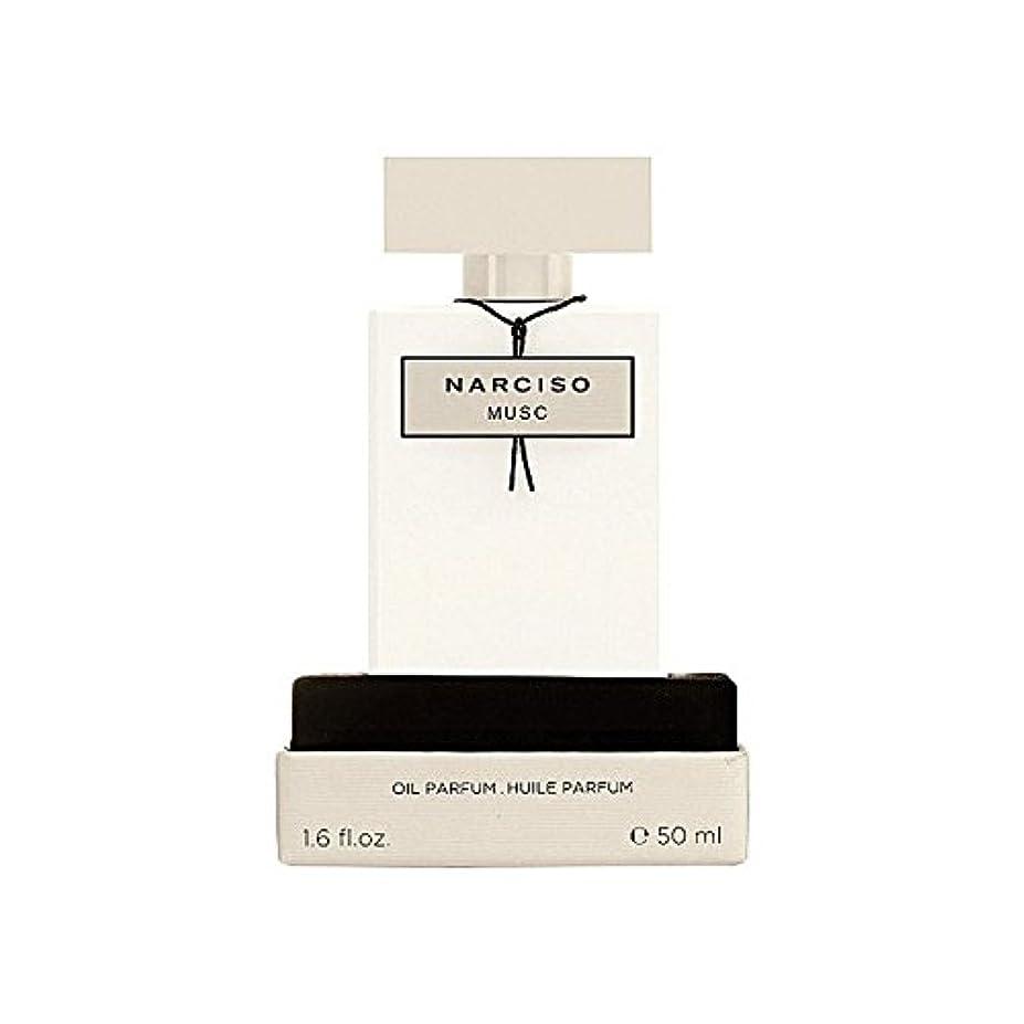 嫌悪ハンドブック一致ナルシソ?ロドリゲスナルシソオイル50ミリリットル x4 - Narciso Rodriguez Narciso Musc Oil 50ml (Pack of 4) [並行輸入品]