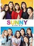 SUNNY 強い気持ち・強い愛【レンタル落ち】 image