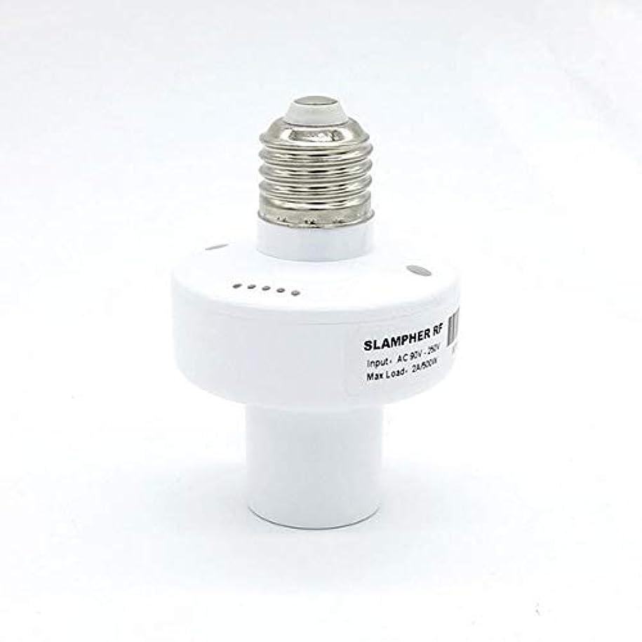 AiCheaX E27 Slampher RF WiFi 433MHzワイヤレススマートライトランプバルブホルダーリモートコントロールスマートホームオートメーションモジュール(電話経由)-(色:ライトホルダー、ベースタイプ:e27)