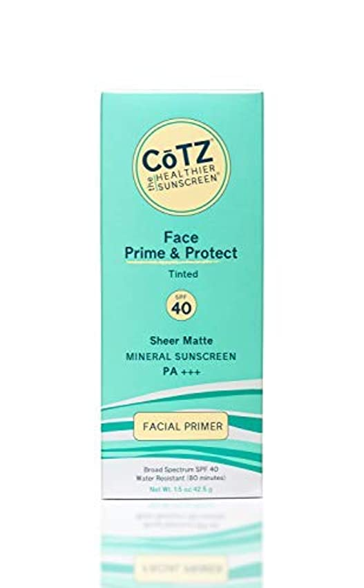 Cotz Face Sunscreen Natural Skin Tone SPF 40 1.5 oz (Pack of 10)