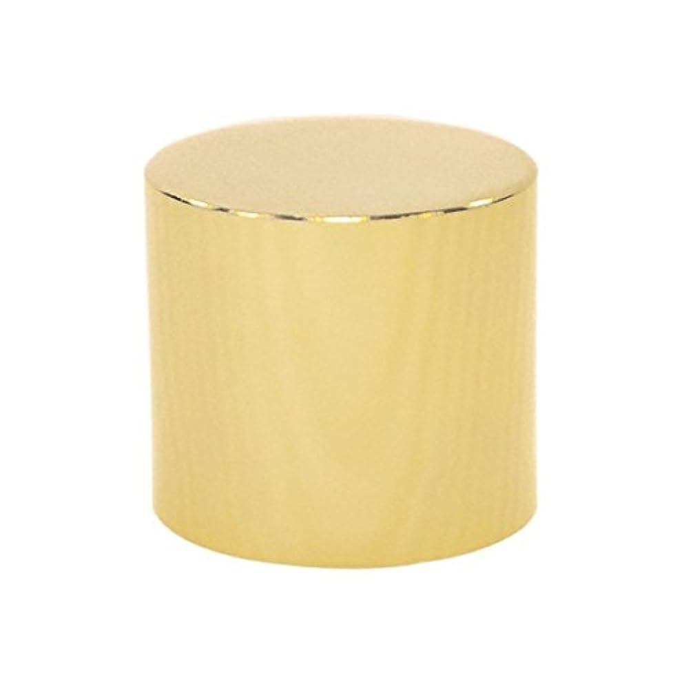 速記リストブルーベルランプベルジェ(LAMPE BERGER)消火キャップ【正規輸入品】密閉蓋ゴールド