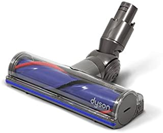 [ダイソン] Dyson Direct drive cleaner head ダイレクトドライブクリーナーヘッド [並行輸入品]