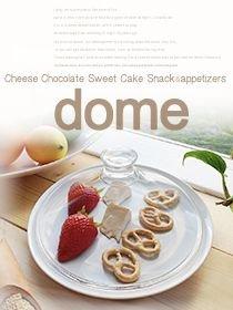 白い食器のオードブルプチドームセット 耐熱ガラス蓋 Sサイズ チーズドーム ケーキドーム プチガトー ショコラ パン アウトレット 訳あり