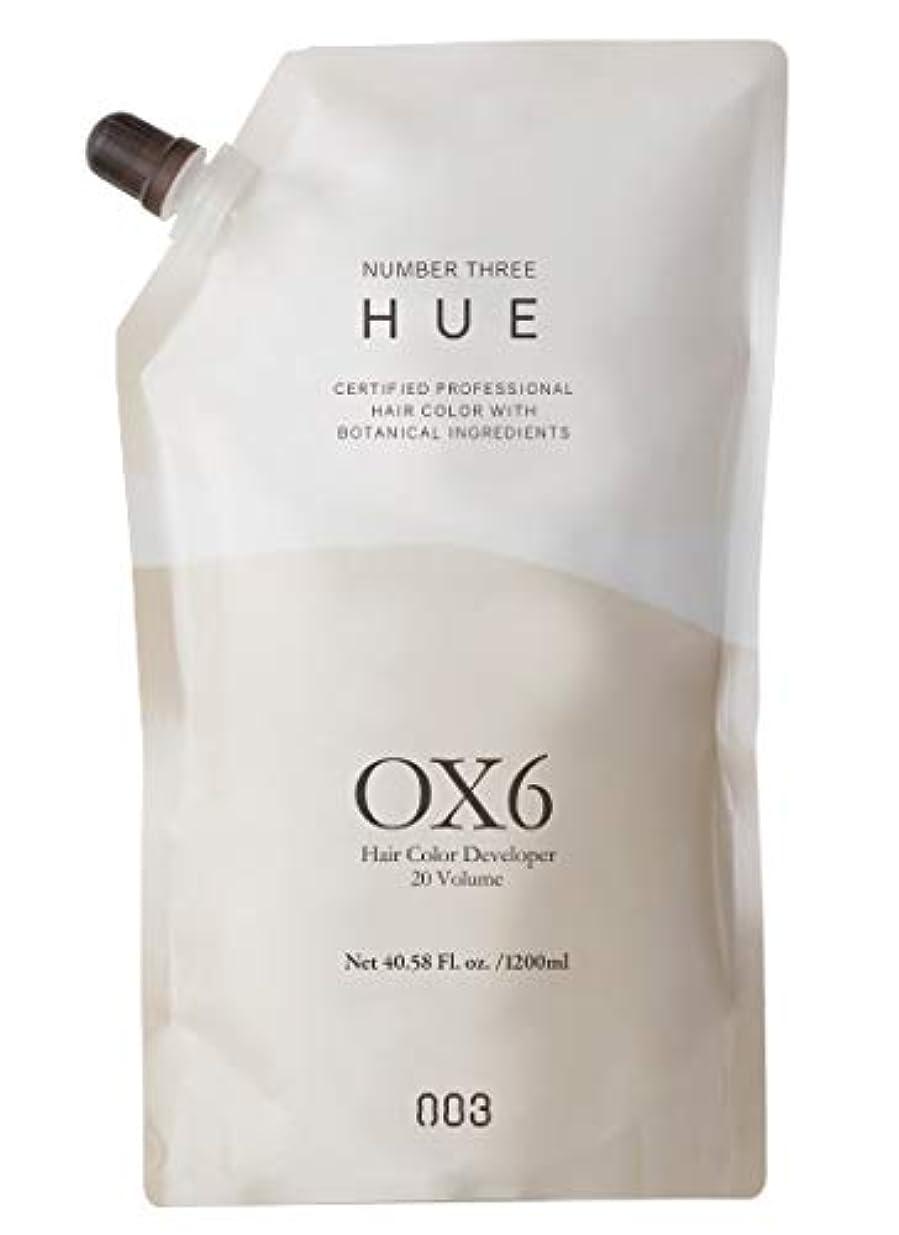 熱心バッジたっぷりナンバースリーヒュウ OX6 (第2剤/酸化剤) 1200ml HUE