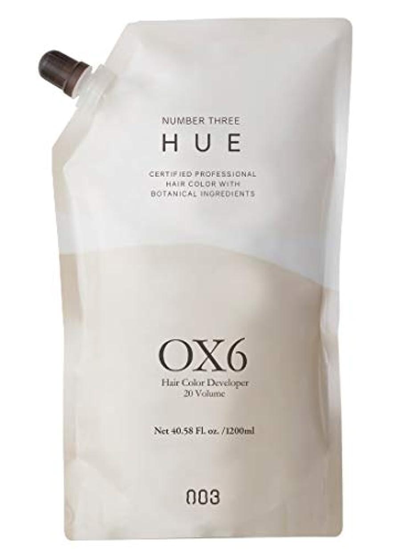 炭素汚れる蒸留ナンバースリーヒュウ OX6 (第2剤/酸化剤) 1200ml HUE