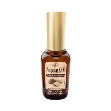 HerbOlive Arganolie Gezicht & Oog Serum 30ml/40526