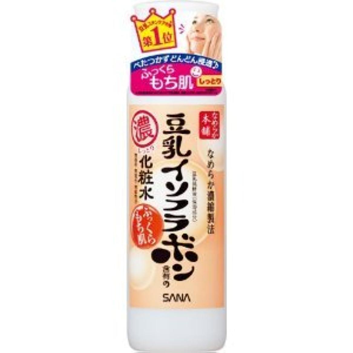 香港摂動白菜サナ なめらか本舗 しっとり化粧水NA 3本セット