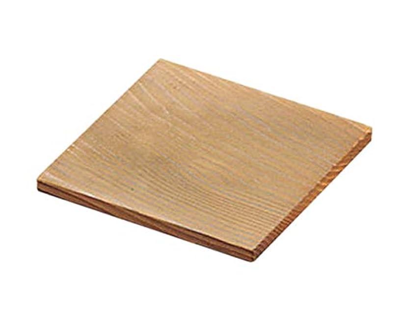 妨げる定数急ぐ焼杉 角敷板 15cm/62-6792-91
