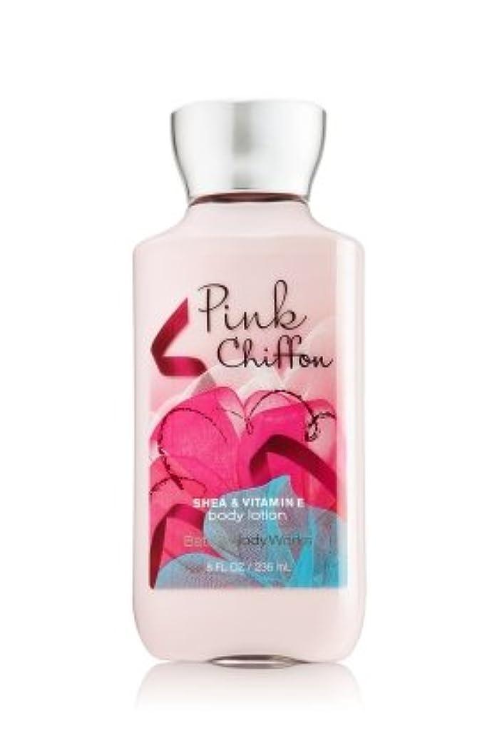 乱雑な正気万一に備えてBath & Body Works  ボディーローション- Pink Chiffon*????????【並行輸入品】
