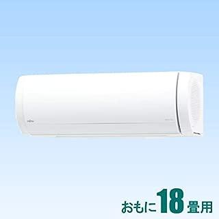 富士通ゼネラル 【エアコン】 nocria(ノクリア)おもに18畳用 (冷房:15~23畳/暖房:15~18畳) Xシリーズ 電源200V AS-X56K2-W