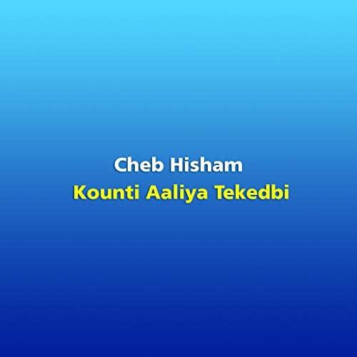 Cheb Hisham