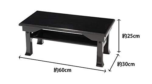 オスマック オスマック 文机 供養台 供物台 折りたたみ ブラック 幅60cm 便利机 桐 SDX-600BK