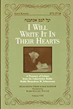 I Will Write It In Their Hearts Volume 8