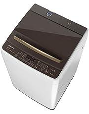 ハイセンス 全自動洗濯機 最短10分洗濯