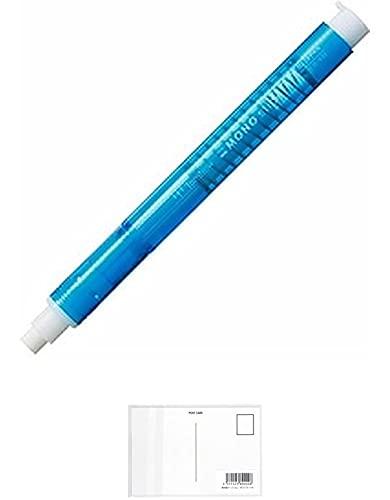 トンボ鉛筆 ホルダー消しゴム モノスティック ブルー JCC-121B 【まとめ買い 20 個 】 + 画材屋ドットコム ポストカードA