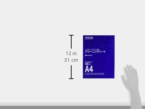 EPSON inkjet printer cleaning sheet A4 size 3 pieces MJCLS (japan import) Photo #2