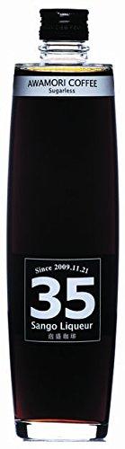 Awamori Coffee 35 Sango Liqueur