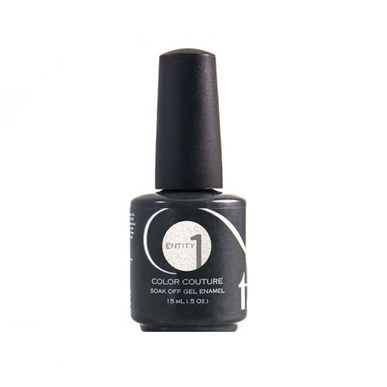 抵抗ワークショップぼかしEntity One Color Couture Gel Polish - Graphic & Girlish White - 0.5oz / 15ml