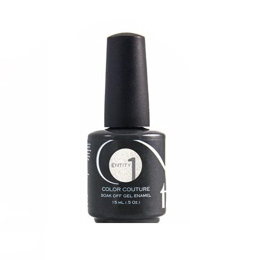 ボリュームハードウェア引き金Entity One Color Couture Gel Polish - Graphic & Girlish White - 0.5oz / 15ml