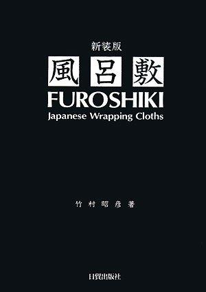 Furoshiki = Furoshiki : Japanese wrapping cloths