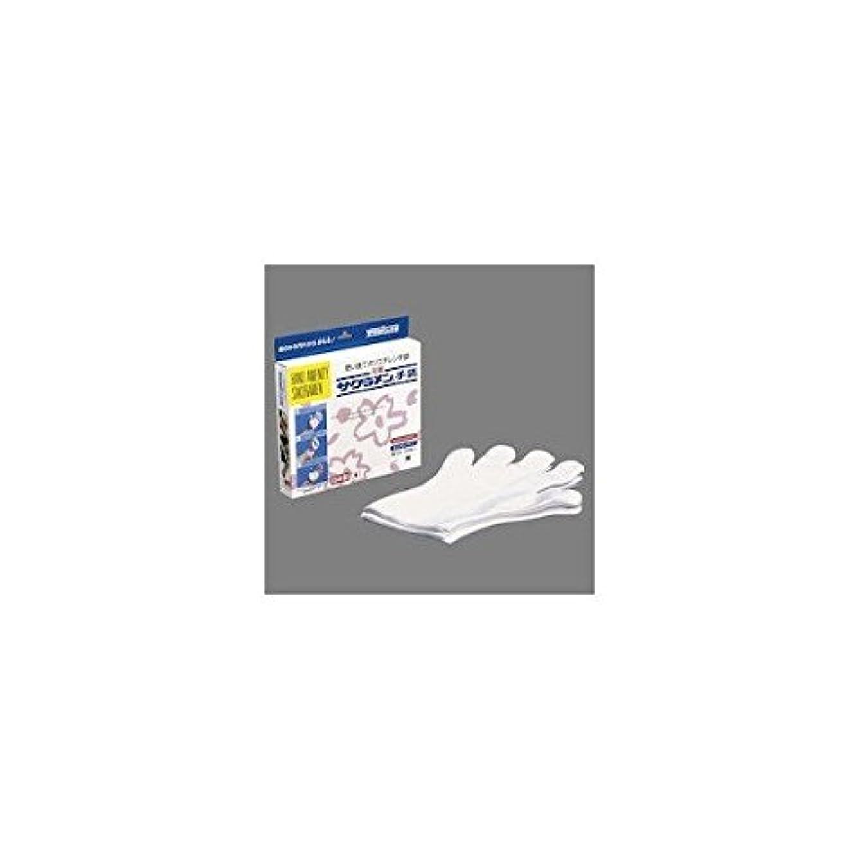 電気ヒューマニスティックフォーマルサクラメン エコノミー手袋 強力A(200枚入)S 18μ