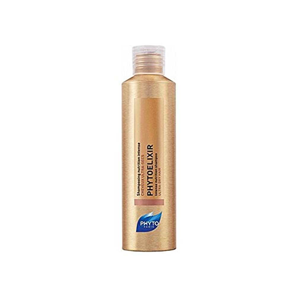 パイント悩み私たちのものフィトの強烈な栄養シャンプー x4 - Phyto Phytoelixir Intense Nutrition Shampoo (Pack of 4) [並行輸入品]