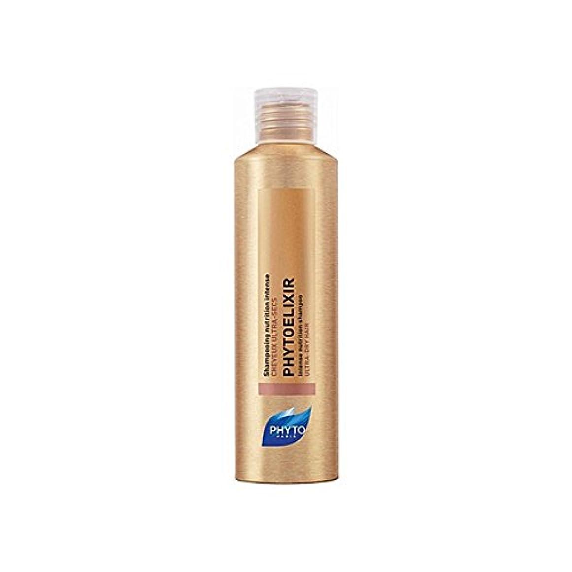 抱擁共感する同化するフィトの強烈な栄養シャンプー x4 - Phyto Phytoelixir Intense Nutrition Shampoo (Pack of 4) [並行輸入品]
