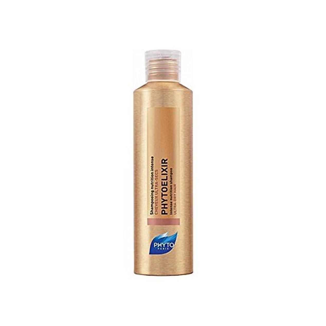 腹痛アトラスイチゴフィトの強烈な栄養シャンプー x4 - Phyto Phytoelixir Intense Nutrition Shampoo (Pack of 4) [並行輸入品]