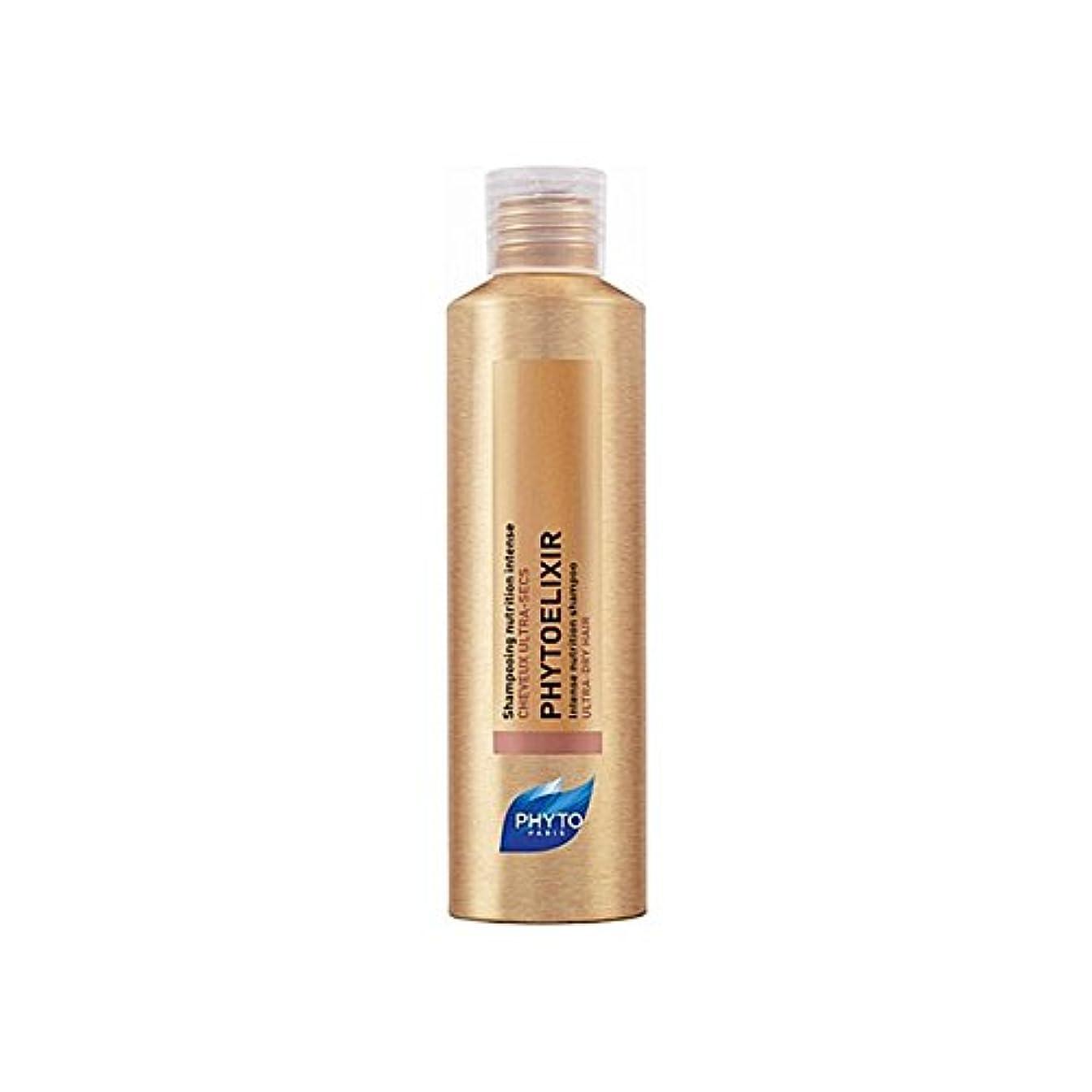 規制するひそかにキッチンフィトの強烈な栄養シャンプー x4 - Phyto Phytoelixir Intense Nutrition Shampoo (Pack of 4) [並行輸入品]