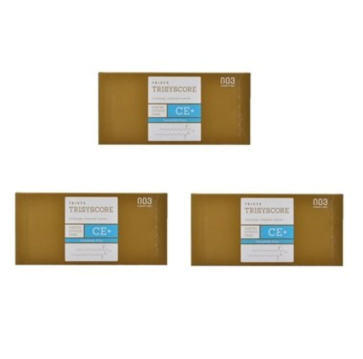 何よりも霧常習的【X3個セット】ナンバースリー トリシスコア CEプラス (ヘアトリートメント) 12g × 4包入り