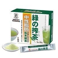 緑の搾茶(みどりのさくちゃ)2個セット