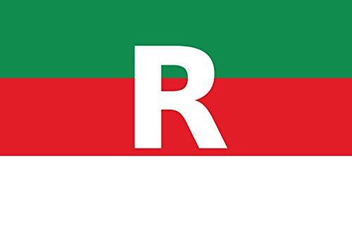magFlags Flagge: Large Deutschen Rickmers Reederei gegründet 1842 in Geestemünde/Bremerhaven aus Hamburg EIN weißes R auf der Flagge Helgolands Grün | Querformat Fahne | 1.