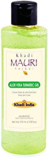 Khadi Mauri Herbal Aloe Vera Turmeric Gel - 210 ml